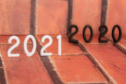 New Year 2021 New Year Countdown