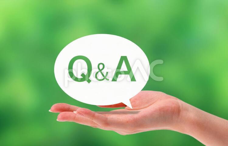 Q&Aのふきだしイメージの写真