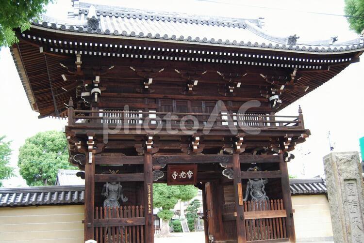 常光寺の仁王門の写真