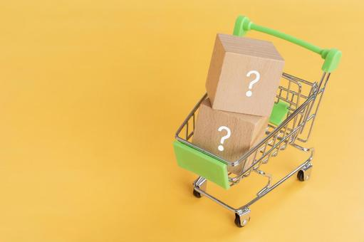 What to buy in shopping? | Hatena mark building blocks and shopping cart toys