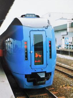 """기하 283 계 「슈퍼 공간 """"구시로 역"""