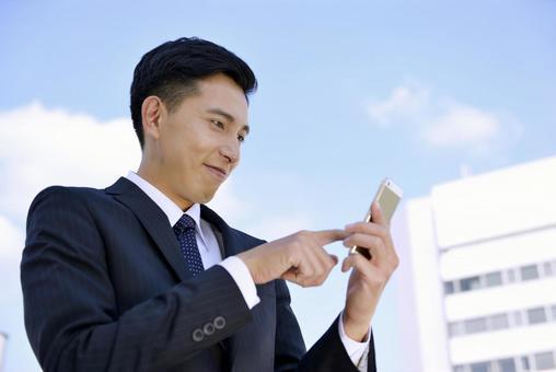 Japanese salaried worker 38