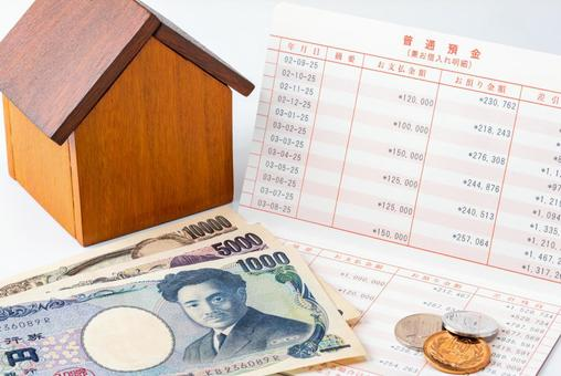 Image of household management, real estate, and savings (money, passbook, and model of a detached house)
