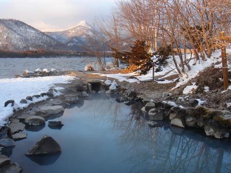 Wako Peninsula open-air bath