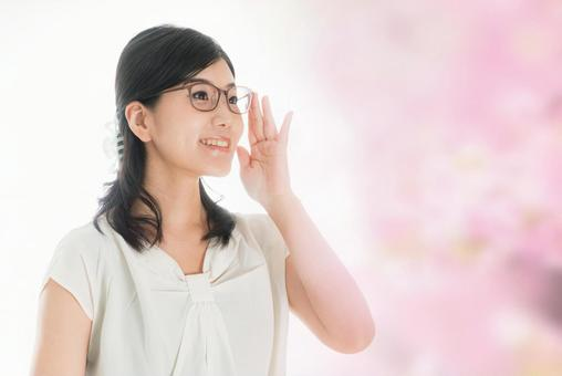 Woman with glasses Spring image