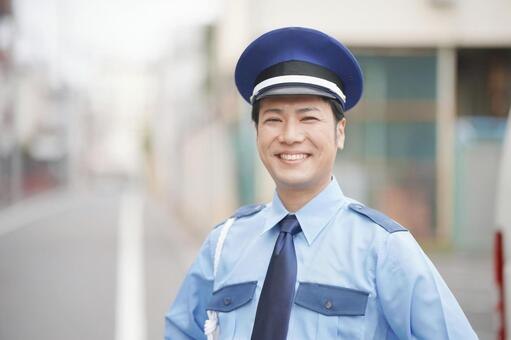 Security guard man
