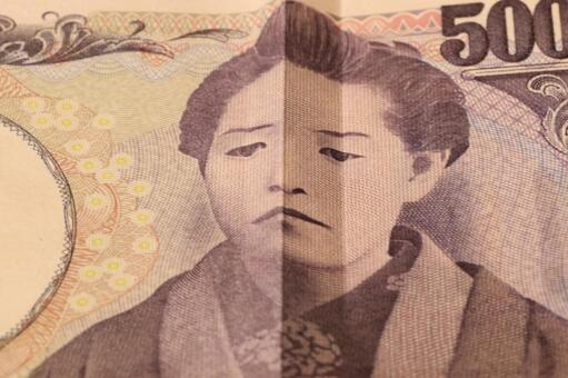 Money and background 7