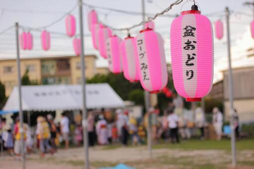 Local Summer Festival (Evening)