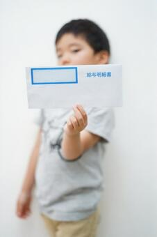 Education image of child money with pay slip