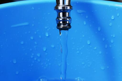 Water supply image
