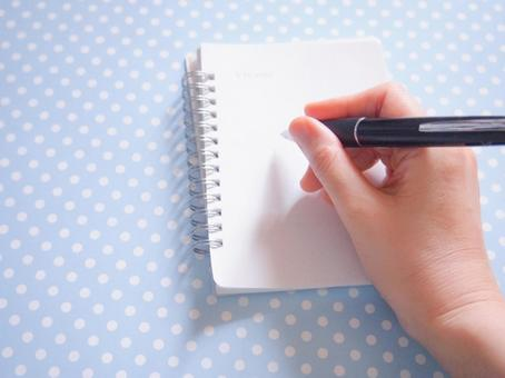 Person to take notes