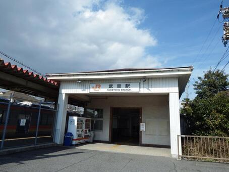Takefusa station building