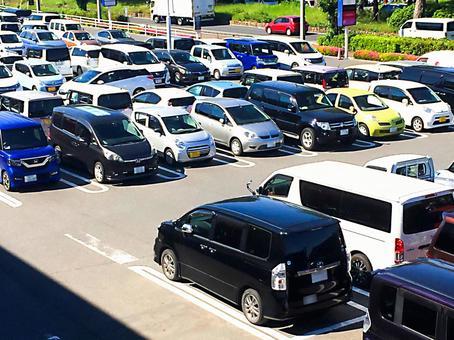 Parking lot full thanks