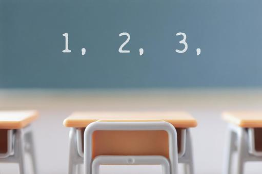 Classroom and numbers