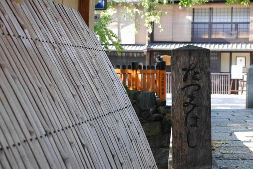Kyoto Dog Yagoe