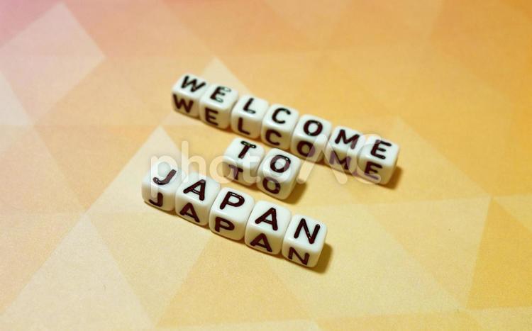 文字キューブ WELCOME TO JAPAN ウェルカムトゥジャパン 斜めの写真