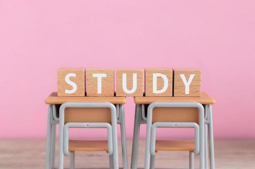 學習學習學習學習