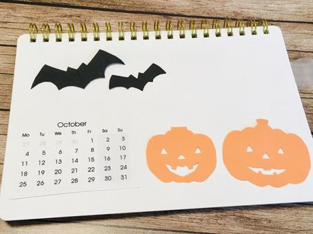October Calendar Halloween