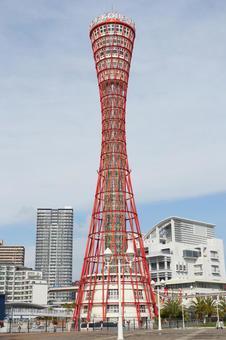고베 포트 타워