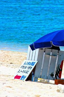 Beach rental equipment reception desk