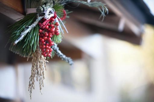 A decoration