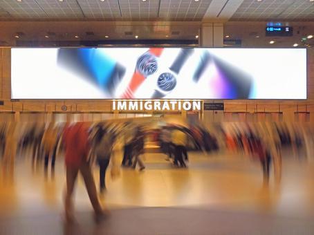 이민국 2
