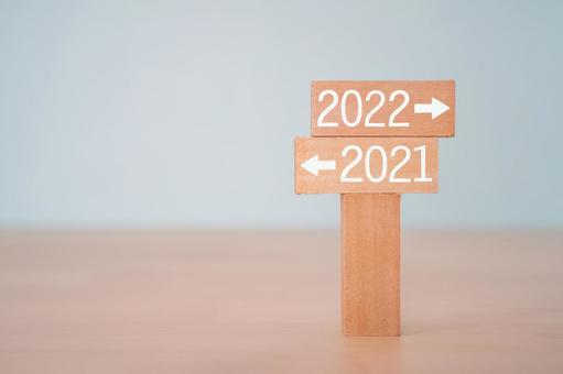 New Year's Eve in 2021 and 2022