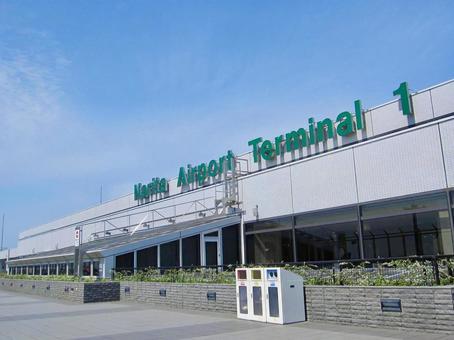 Narita International Airport Terminal 1 Observation Deck