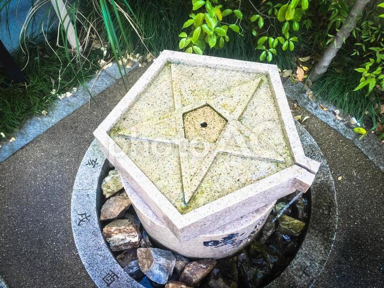晴明神社の写真