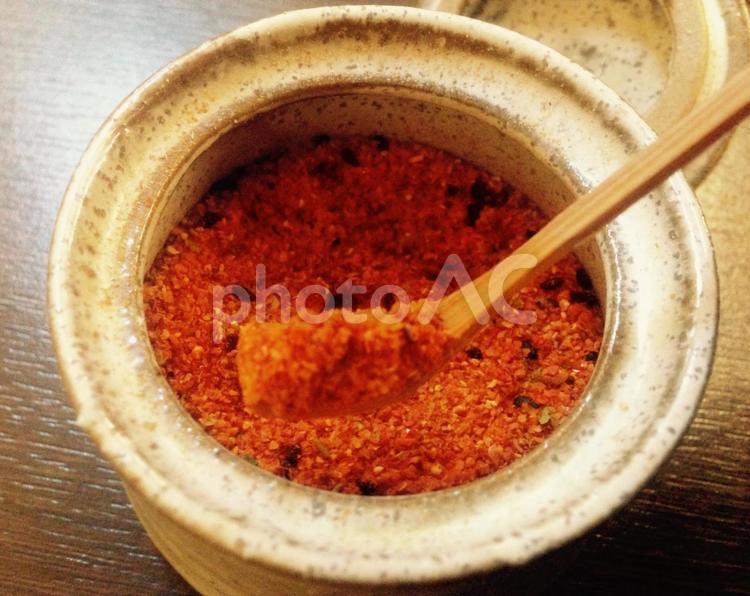 七味唐辛子の写真