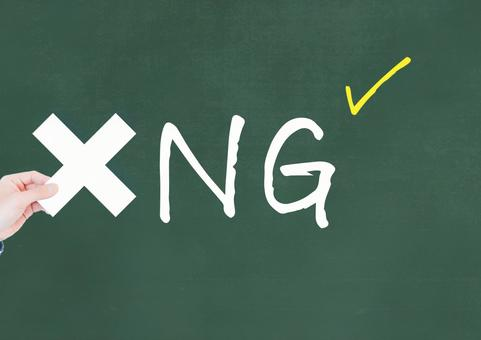 NG blackboard