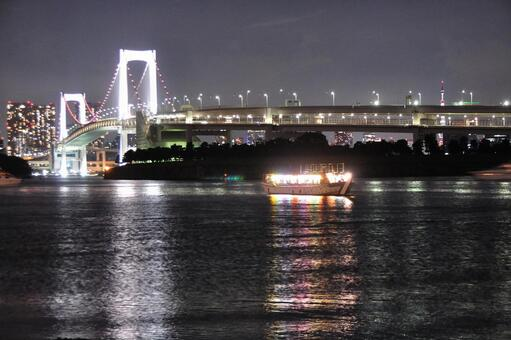 Rainbow Bridge and Houseboat