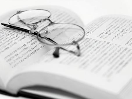 Book and glasses 2 monochrome