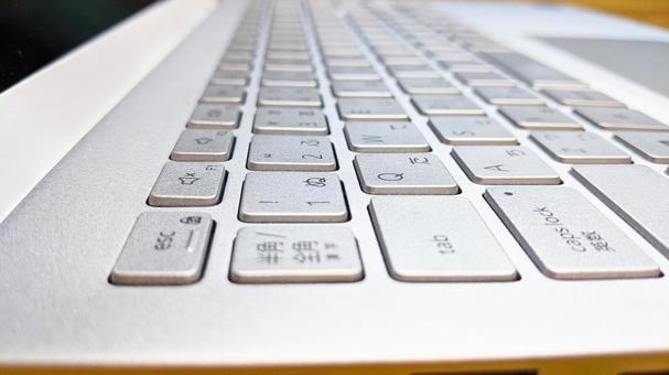 Laptop landscape