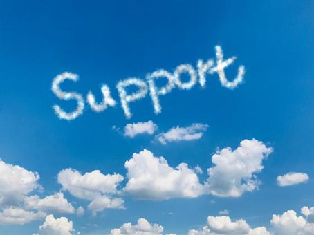 Cloud message from the sky ~ Support ~ 001
