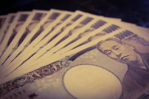Ten thousand yen bill 1