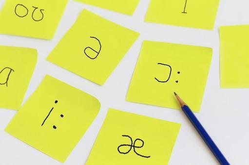English learning pronunciation practice