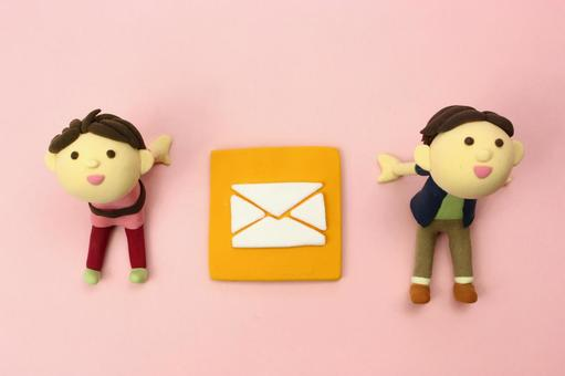 Clay Art Icon Mail 7