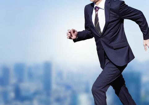 Running businessman cityscape background