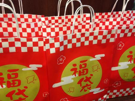 Lucky bag 4
