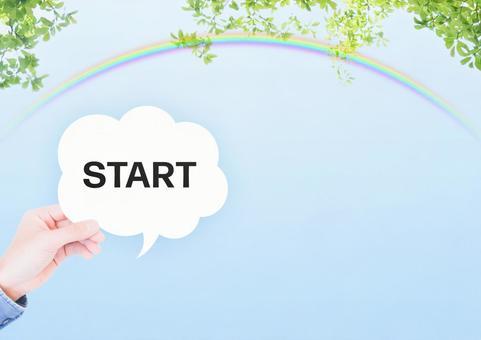 Start New Life Shintenchi