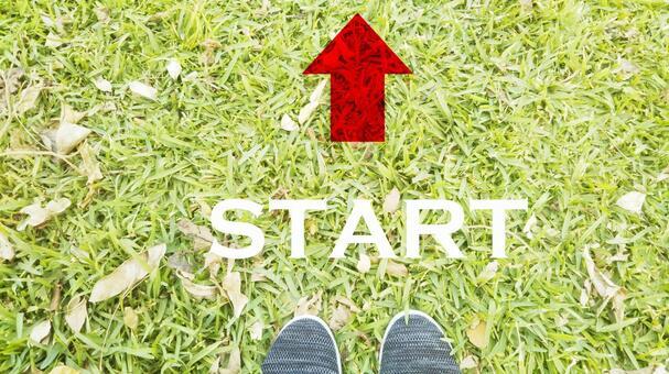 START Feelings to challenge