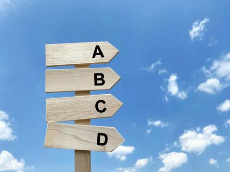 4 directions and blue sky_right space_ABCD characters
