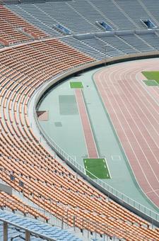 National Arena 33