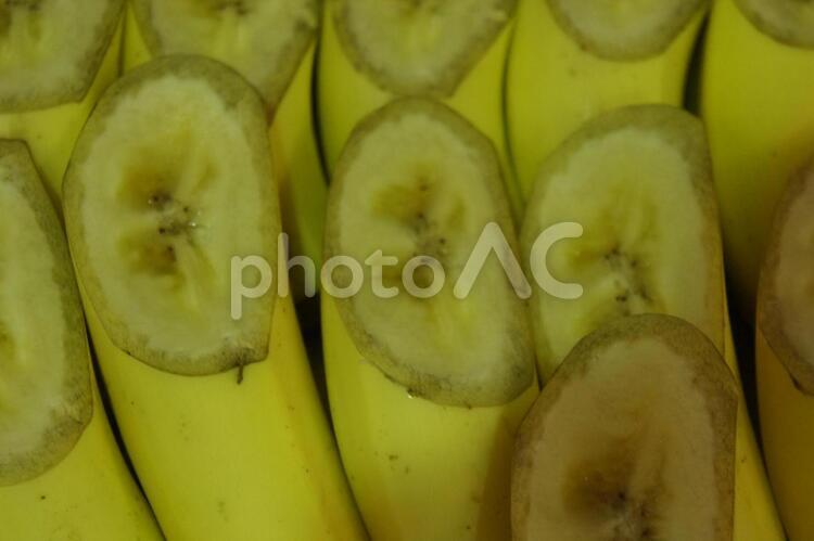 カットバナナの写真