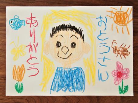 Father's Day (child's picture)