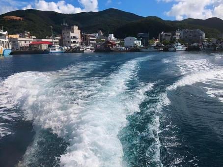 Amami Oshima Maritime Taxi