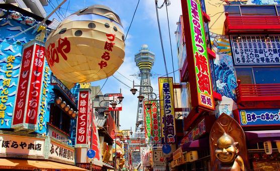 오사카 신세계 혼 도리 상점가 전망