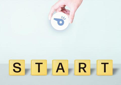 Start start whistle