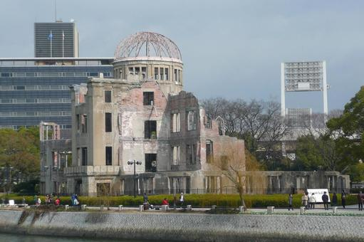 Hiroshima / Atomic Bomb Dome